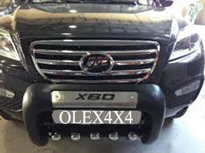 گارد جلو X60